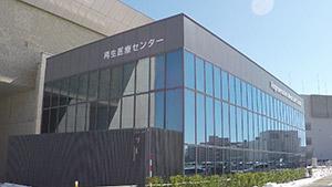金沢医科大学病院 再生医療センター